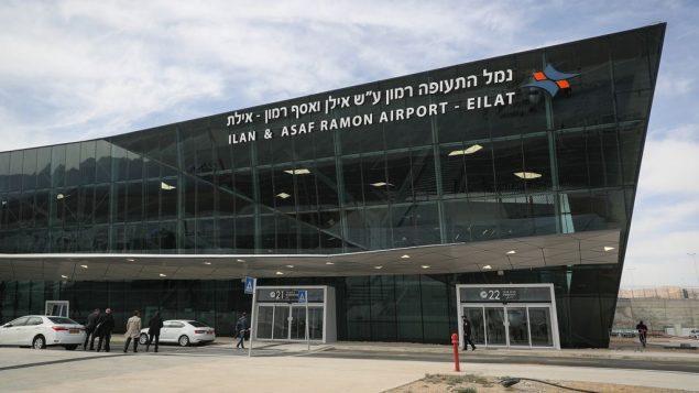 مطار رامون الجديد خلال افتتاحه الرسمي، 21 يناير 2018 (Yonatan Sindel/Flash90)