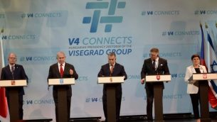 رئيس الوزراء بينيامين نتنياهو وقادة 'مجموعة فايشغراد' -- المجر وسلوفاكيا وجمهورية التشيك وبولندا - في بودابست، 19 يوليو، 2017. (Haim Tzach/GPO)