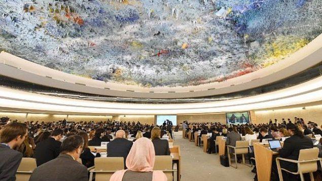 صورة تم التقاطها في 18 يونيو 2018، في جنيف، سويسرا، خلال افتتاح الدورة الثامنة والثلاثين لمجلس حقوق الإنسان التابع للأمم المتحدة. (AFP/Alain Grosclaude)