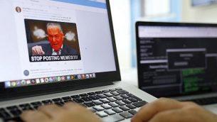 """مهندسون من شركة """"Commun.it"""" الإسرائيلية يستخدمون خبرتهم في تحليل الإعلان على مواقع التواصل الاجتماعي لتحديد شبكات مستخدمين مزيفين، في مكاتب الشركة في بني براك في ضواحي تل أبيب، 23 يناير، 2019. (JACK GUEZ / AFP)"""