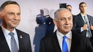 الرئيس البلوندي اندري دودا ورئيس الوزراء الإسرائيلي بنيامين نتنياهو خلال مؤتمر السلام والامن في الشرق الاوسط في وارسو، 13 فبراير 2019 (Janek SKARZYNSKI / AFP)