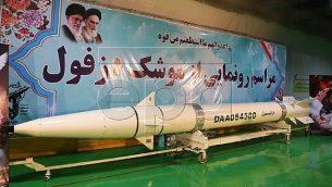 صورة من مكتب الحرس الثوري الإيراني تظهر صاروخ 'دزفول' الإيراني، في موقع لم يتم الكشف عنه، إيران، 7 فبراير، 2019.