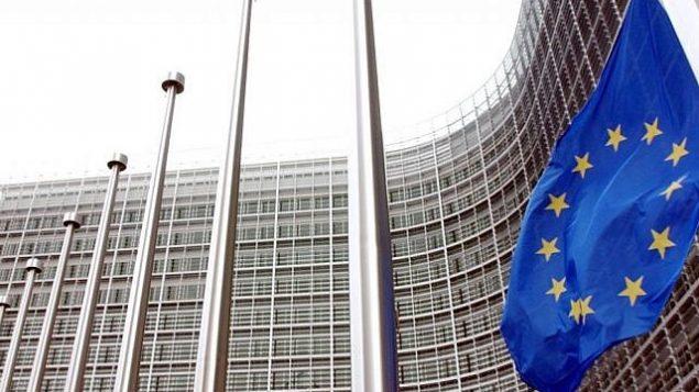 مقر الاتحاد الاوروبي في بروكسل (AP Photo/Virginia Mayo)