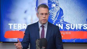 وزير الامن العام جلعاد اردان خلال مؤتمر صحفي في بني براك، 3 فبراير 2019 (Flash90)