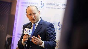 وزير التربية والتعليم نفتالي بينيت في مؤتمر 'رؤساء المنظمات اليهودية الأمريكية الكبرى' في القدس، 18 فبراير، 2019.  (Hadas Parush/Flash90)