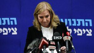 رئيسة حزب 'هتنوعا' تسيبي ليفني تعقد مؤتمرا صحفيا في تل أبيب، 18 فبراير، 2019. (Tomer Neuberg/Flash90)
