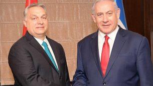 رئيس الوزراء المجري فيكتور أوربان، من اليسار، مع نظيره الإسرائيلي نتنياهو، في فندق 'الملك داوود' في القدس، 19 فبراير، 2019. (Amos Ben Gershom)