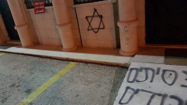 رسومات وعبارات تم خطها في مسجد يقع في قرية دير دبوان الفلسطينية بالضفة الغربية في ما يُشتبه بأنها جريمة كراهية، 4 فبراير، 2019. (المجلس المحلي دير دبوان)
