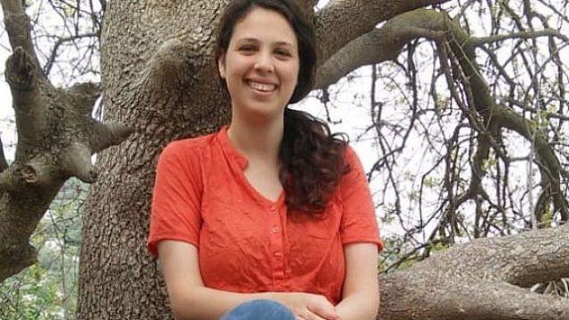 أوري انسباخر، التي قُتل في القدس في 7 فبراير 2019 (Courtesy)