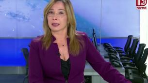 أوشرات كوتلر من القناة 13 تحبس دموعها خلال بث في 23 فبراير 2019 (لقطة شاشة: YouTube)