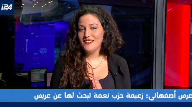 نوعام شوستر إلياسي (32 عاما) تتخدث لقناة i24 نيوز الناطقة بالعربية في 13 فبراير، 2019. (Screenshot: i24 News)