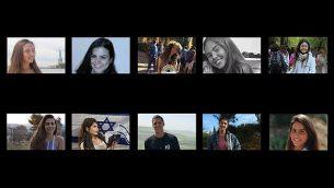 صور الضحايا العشرة لكارثة السيول التي وقعت في جنوب إسرائيل في 27 أبريل، 2018. في الصف الأعلى، من اليسار إلى اليمين: رومي كوهين، إيلان بار شالوم، شاني شمير، عادي رعنان، أغام ليفي. الصف السفلي، من اليسار إلى اليمين: ياعيل سادان، معيان برهوم، تسور ألفي، غالي بالالي، إيلا أور. (Courtesy/Facebook)