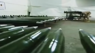 صواريخ تظهر في وثائقي إيراني حول حركة 'الجهاد الإسلامي' الفلسطينية تم بثه في 24 فبراير، 2019. (Screenshot: YouTube)