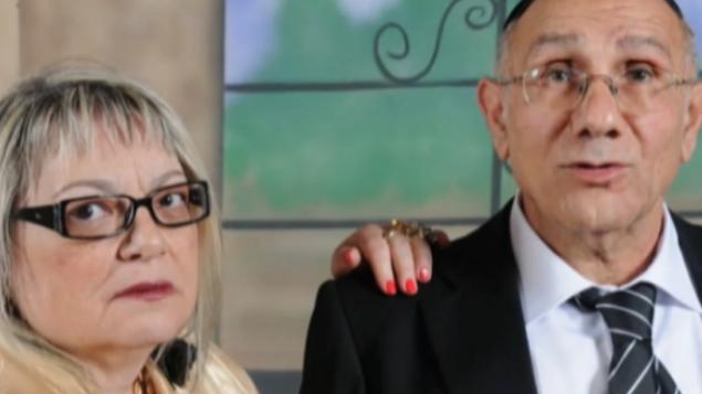 تمار كدوري (من اليسار) وزوجها يهودا، اللذان عُثر على جثتيهما في منزلهما في القدس في 13 يناير، 2019. (Courtesy)