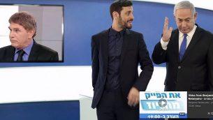 رئيس الوزراء بنيامين نتنياهو (يمين) ونجم تلفزيون الواقع إليراز سادي يسخران من مراسل القناة 13 موشيه نوسباوم في عرض ترويجي من أجل قناة الليكود الجديدة عبر فيسبوك، 2 فبراير، 2019. (Facebook screenshot)