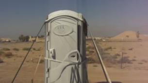 توضيحية: حمام متنقل في الصحراء. (YouTube screenshot)