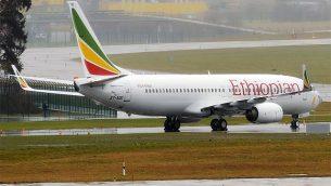 طائرة 'بوينغ 737' تابعة للخطوط الجوية الإثيوبية.  (Wikipedia/Anna Zvereva/CC BY-SA)