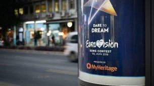 إعلان في الشارع لمسابقة يوروفيجن 2019 القادمة في شارع مركزي في تل أبيب، في 24 يناير 2019. (Adam Shuldman / Flash90)