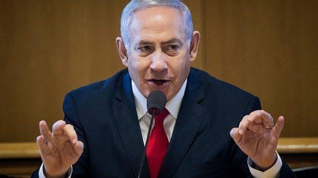 رئيس الوزراء بنيامين نتنياهو يتكلم خلال مراسم التوقيع على اتفاق لبناء شقق جديدة في القدس، 11 مارس، 2019. (Aharon Krohn/Flash90)