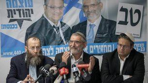أعضاء حزب 'عوتسما يهوديت' ميخائيل بن آري (وسط الصورة)، إيتمار بن غفير (من اليمين) وباروخ مارزل (من اليسار) يتكلمون خلال مؤتمر صحفي عُقد للرد على قرار المحكمة العليا بشطب ترشح ميخائيل بن  آري في الإنتخابات المقبلة للكنيست، بسبب آرائه العنصرية، في القدس، 17 مارس، 2019. (Yonatan Sindel/FLash90)