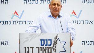 رئيس هيئة الأركان السابق للجيش الإسرائيلي غادي آيزنكوت يتكلم خلال مؤتمر في نتانيا، 18 مارس، 2019.  (Flash90)