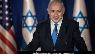 رئيس الوزراء بنيامين نتنياهو يلقي كلمة في مقر إقامة رئيس الوزراء في القدس، 20 مارس، 2019.  (Hadas Parush/Flash90)