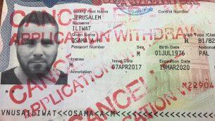 تأشيرة دخول اسامة علوات الى الولايات المتحدة التي تم الغائها في شهر فبراير 2019 (Courtesy of Iliwat via JTA)
