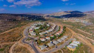 مستوطنة ريحليم في شمال الضفة الغربية (Samaria Regional Council)