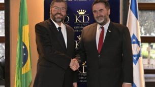 وزير الخارجية الإسرائيلي بالكالة يسرائيل كاتس (من اليمين) يصافح وزير الخارجية البرازيلي إرنستو أرواخو، في فندق 'المللك داوود'، 31 مارس، 2019. (Twitter)