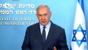 رئيس الوزراء بنيامين نتنياهو في فيديو صدر عن مكتبه حول خلية حزب الله التي تم كشفها في الجولان السوري، 13 مارس 2019 (YouTube screen capture)