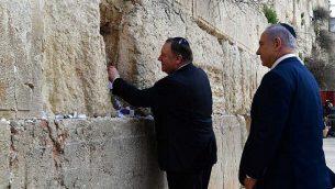 رئيس الوزراء بنيامين نتنياهو (من اليمين) ووزير الخارجية الأمريكي مايك بومبيو (من اليسار) عند الحائط الغربي في القدس القديمة، 21 مارس، 2019 خلال اليوم الثاني من زيارة بومبيو إلى البلاد في رحلة لمنطقة الشرق الأوسط تستمر لخمسة أيام.   (Kobi Gideon/GPO)