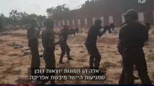 جنود إسرائيليون يدربون جنودا تنزانيين في تنزانيا. (Screencapture/Channel 13)