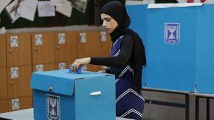 امرأة عربية تدلي بصوتها خلال الانتخابات للكنيست في 9 أبريل، 2019، في محطة اقتراع بمدينة الطيبة في شمال البلاد. (Ahmad Gharabli/AFP)