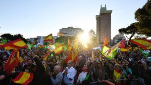 داعمو حزب 'بوكس' اليميني المتطرف الاسباني خلال تجمع انتخابي في مدريد، 26 ابريل 2019 (OSCAR DEL POZO / AFP)