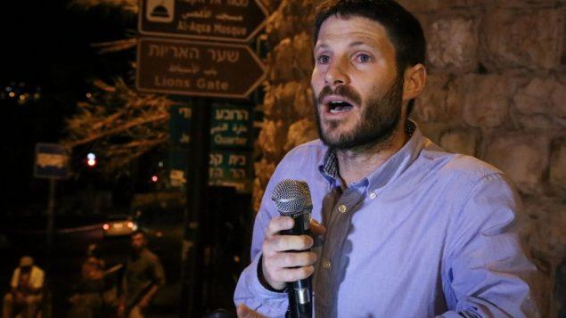 عضو الكنيست بسلئيل سموتريش يتحدث خلال مظاهرة امام البلدة القديمة في القدس، تنادي للسماح لليهود الصلاة هناك، 25 يوليو 2015 (Gershon Elinson/Flash90)