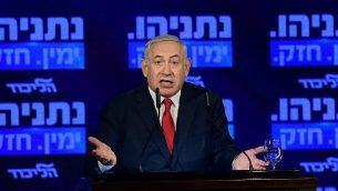 رئيس الوزراء بنيامين نتنياهو خلال إطلاق حملة الليكود الانتخابية في رمان غان، 4 مارس، 2019.  (Aharon Krohn/Flash90)