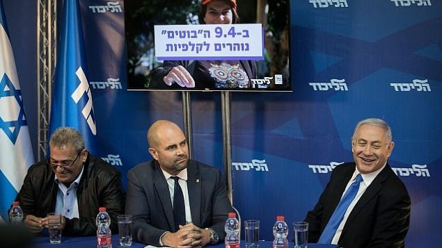 بنيامين نتنياهو، من اليسار، عضو حزب 'الليكود' أمير أوحانا، وسط الصورة، وغيورا عيزر، من داعمي حزب الليكود، خلال مؤتمر صحفي حول منشورات زائفة على شبكات التواصل الاجتماعي خلال حملات الدعاية الإنتخابية، في مقر إقامة رئيس الوزراء في القدس، 1 أبريل، 2019. (Hadas Parush/Flash90)