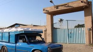 'المستودع النووي' الإيراني المفترض في تورقوزآباد، طهران (YouTube screenshot)