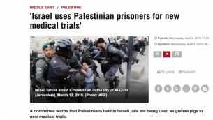 صورة شاشة من موقع 'هيسبان تي في' المعادي لإسرائيل، تظهر مقال يدعي زورا ان اسرائيل تجري تجارب على اسرى فلسطينيين (Screencapture via JTA)