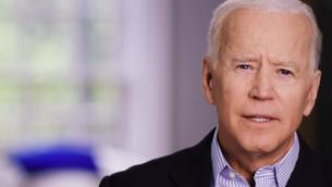 جو بايدن يعلن ترشحه لإنتخابات الرئاسة الأمريكية  2020 في في تسجيل فيديو تم نشره في 25 أبريل، 2019.  (YouTube screenshot)