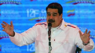 رئيس فينزويلا نيكولاس مادورو خلال خطاب في كاراكاس، 12 فبراير 2019 (Orangel Hernandez/AFP)
