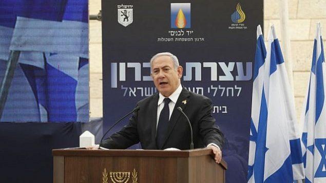 رئيس الوزراء بنيامين نتنياهو يلقي كلمة في حدث لإحياء ذكرى القتلى من الجنود الإسرائيلي في مركز 'يد لبانيم' في القدس، 7 مايو، 2019. (RONEN ZVULUN/POOL/AFP)