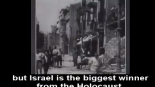 لقطة شاشة من مقطع فيديو بثته شبكة الجزيرة يشكك في رواية المحرقة.  (Twitter)