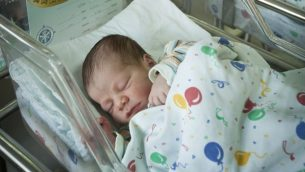 صورة توضيحية لمولود جديد (Moshe Shai/Flash90)