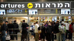 صورة توضيحية: مسافرون ينتظرون عند مدخل صالة الاقلاع في مطار بن غوريون الدولي، بالقرب من تل ابيب، 22 ابريل 2013 (Yossi Zeliger/FLASH90)