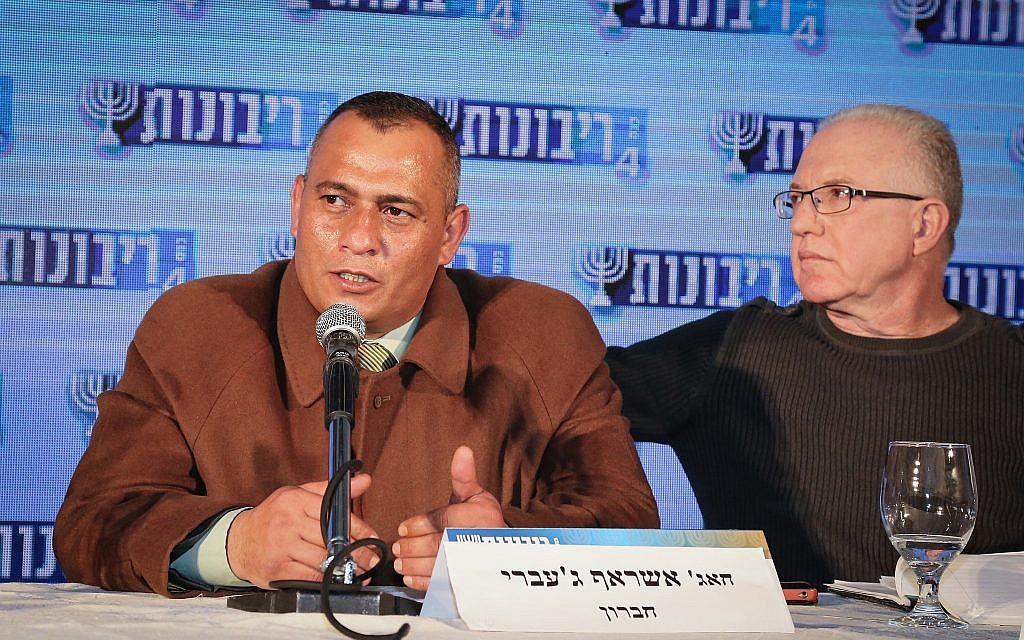 أشرف الجعبري، على يسار الصورة، يشارك في مؤتمر في القدس لمناقشة السيادة الإسرائيلية على الضفة الغربية، 12 فبراير، 2017. (Gershon Elinson/Flash90)