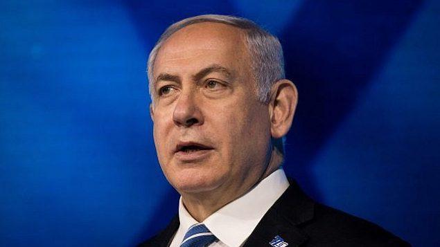 رئيس الوزراء بنيامين نتنياهو يحضر مراسم 'جائزة إسرائيل' في القدس، مع احتفال إسرائيل ب'يوم الإستقلال' ال71، 9 مايو، 2019. (Yonatan Sindel/Flash90)