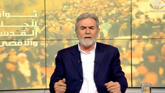 نائب الأمين العام لحركة الجهاد الإسلامي حينذاك، زياد النخالة، يلقي بخطاب في 14 أغسطس، 2018. (Screenshot: Palestine Today)