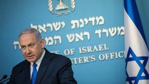 رئيس الوزراء بنيامين نتنياهو في مؤتمر صحفي في مكتب رئيس الوزراء في القدس، 3 ابريل، 2019.  (Noam Revkin Fenton/Flash90)