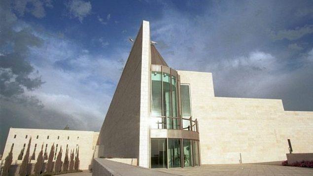 المحكمة العليا الإسرائيلية في القدس (Flash90)